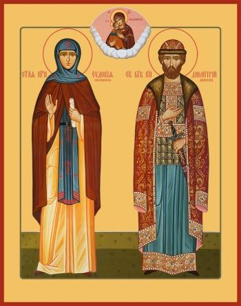 Икона святые Евфросиния Московская и Димитрий Донской