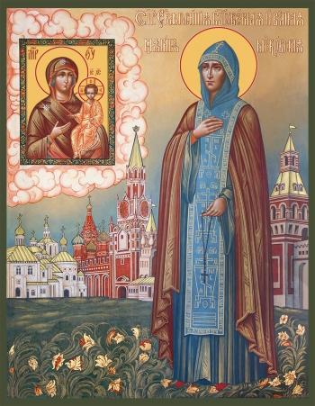 Евфросиния (Евдокия) Московская, преподобная, благоверная княгиня