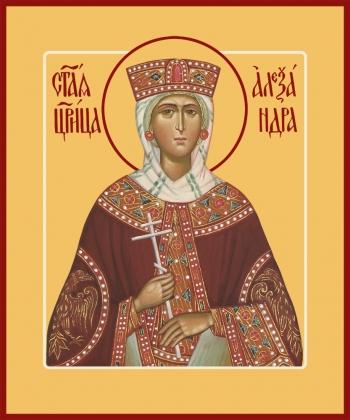 Александра (Романова), императрица, страстотерпица