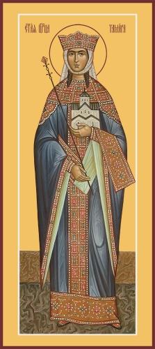 Тамара благоверная царица