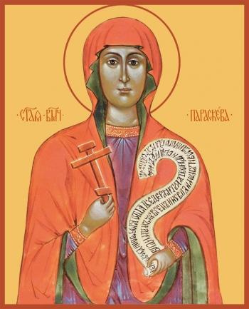 Параскева Пятница мученица, икона