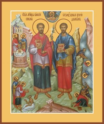Косьма и Дамиан мученики бессребреники
