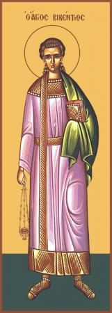 Викентий Августопольский мученик