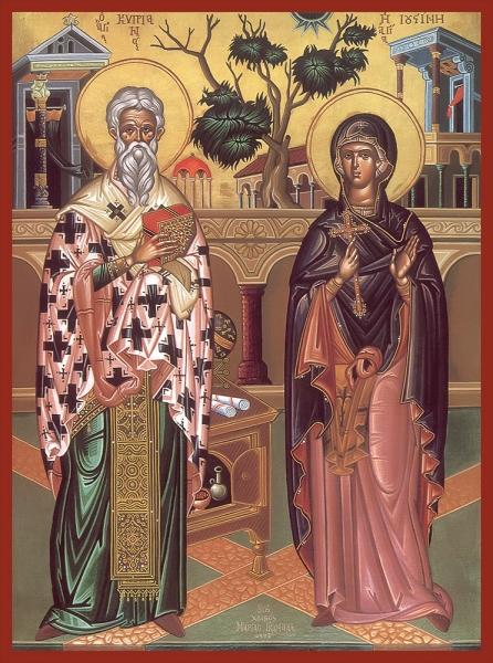 Киприан и Иустина мученики, икона