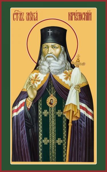 Лука святитель, исповедник, архиепископ Крымский, икона