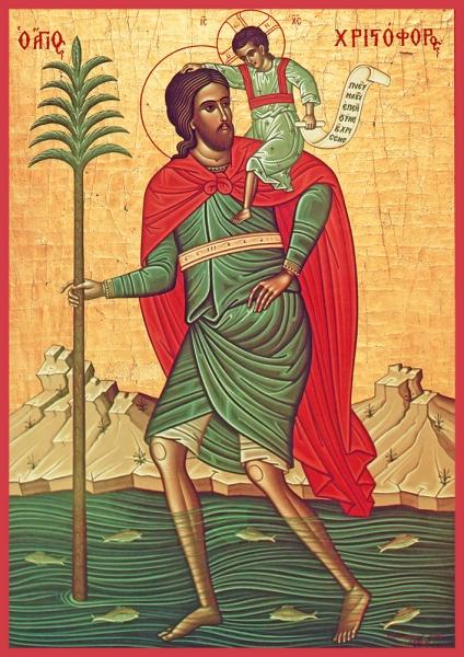 Христофор Песьеглавец мученик