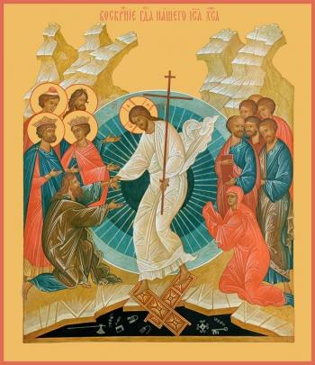 Воскресение Христово, икона (арт.697)