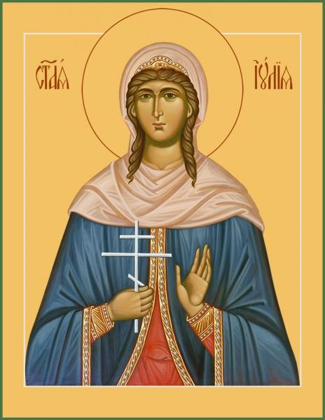 Иулия Анкирская (Коринфская) мученица, икона