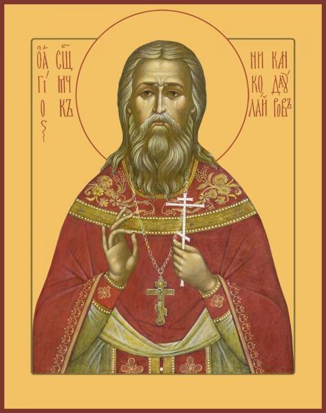 Николай Кандауров, священномученик