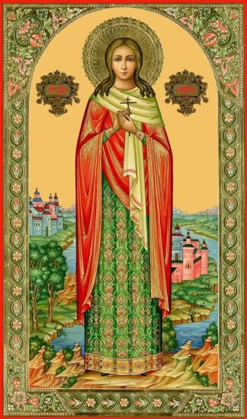 Вера Римская мученица