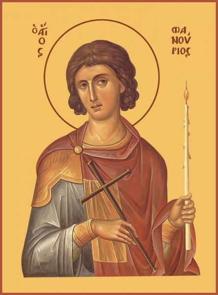 Фанурий Родосский великомученик