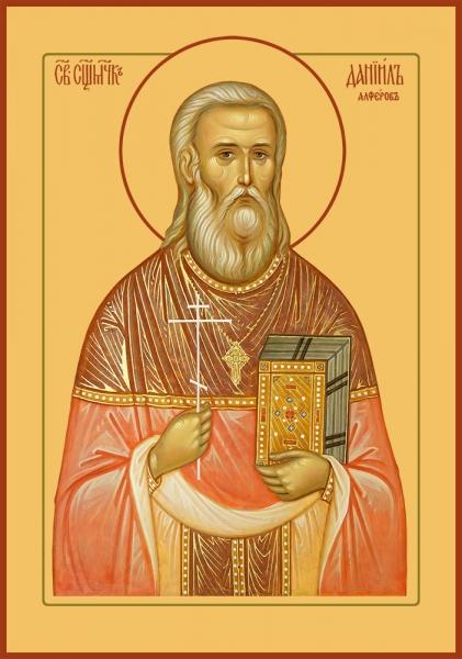 Даниил (Алферов) священномученик