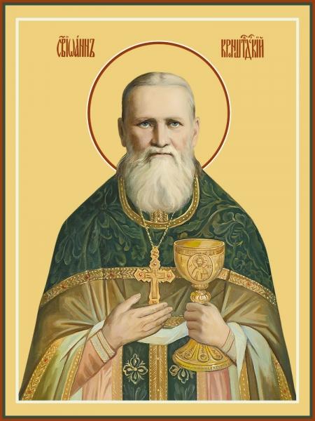 Иоанн Кронштадтский праведный чудотворец, икона (арт.06998)