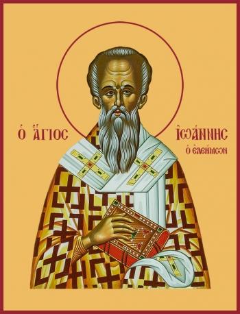 Иоанн Милостивый Патриарх Александрийский святитель