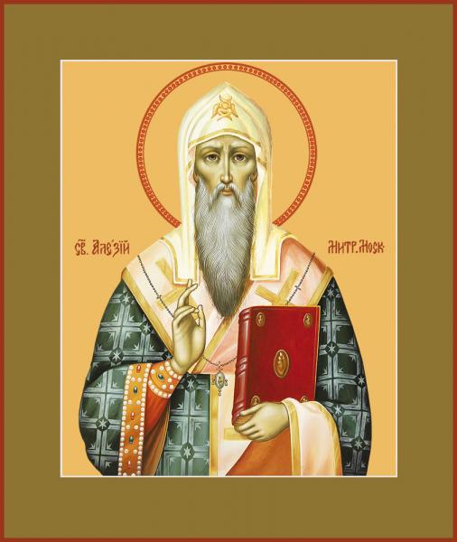 Алексий, митрополит Московский, святитель, чудотворец, икона (арт.00722-с2)