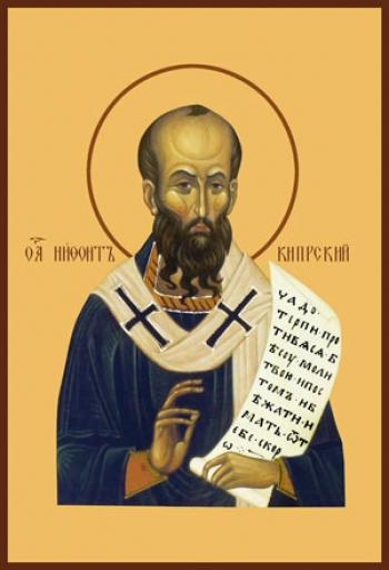 Нифонт, епископ Кипрский, святитель, икона (арт.732)
