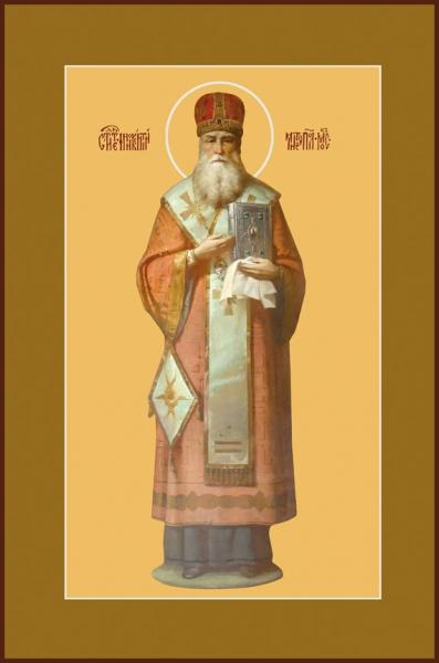 Иннокентий, митрополит Московский святитель