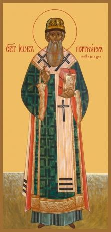 Иов, патриарх Московский, икона (арт.738)