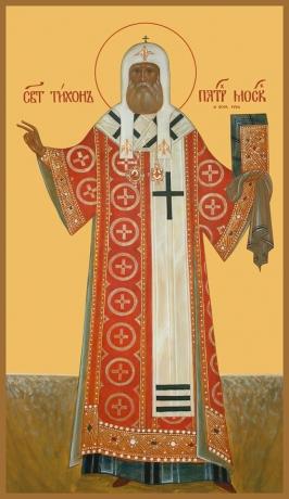 Тихон, патриарх Московский, икона (арт.739)