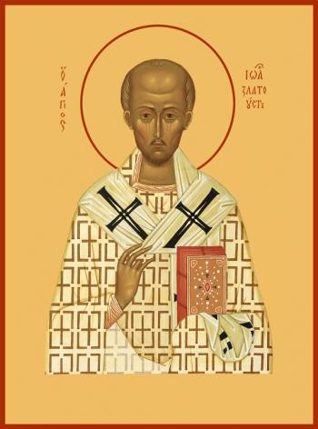 Иоанн Златоуст, архиепископ Константинопольский святитель, икона (арт.745)