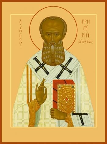 Григорий Богослов святитель, икона (арт.750)