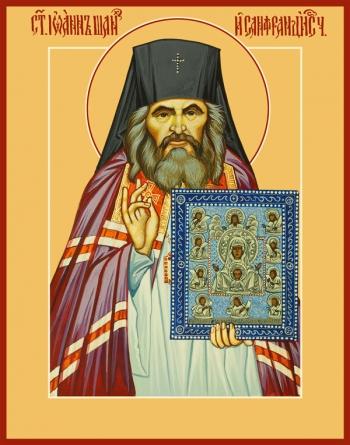 Иоанн Шанхайский и Сан-Францисский святитель чудотворец, икона (арт.751)