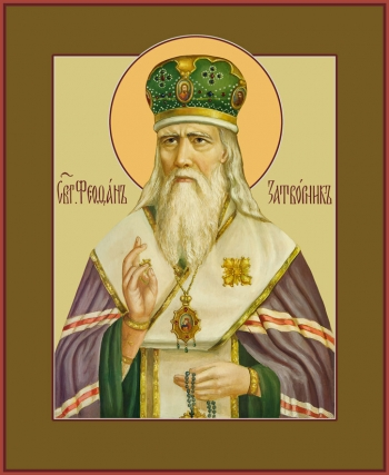 Феофан Затворник, святитель, икона (арт.755)