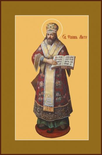 Филипп, митрополит Московский, святитель, чудотворец, икона (арт.756)