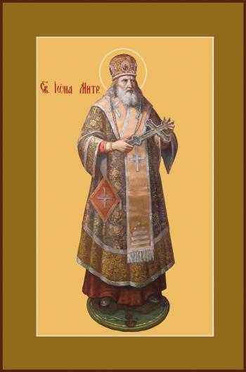 Иона, митрополит Московский, святитель, чудотворец, икона (арт.757)