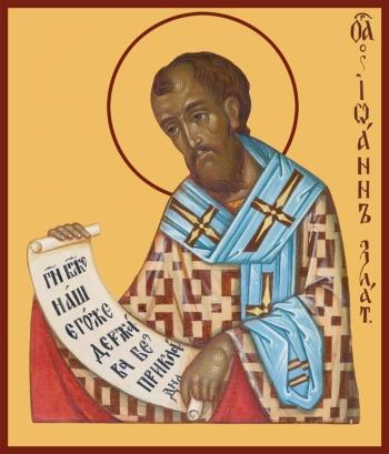 Иоанн Златоуст, архиепископ Константинопольский святитель, икона (арт.761)