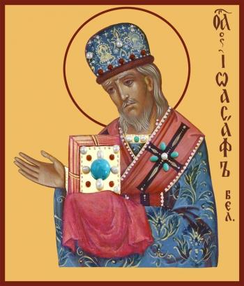 Иоасаф, епископ Белгородский святитель, икона (арт.762)