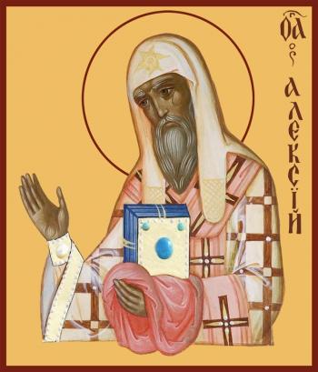 Алексий, митрополит Московский и всея России чудотворец, святитель, икона (арт.763)