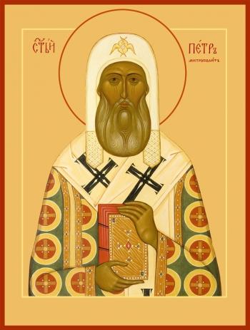 Петр, митрополит Московский, святитель, икона (арт.768)