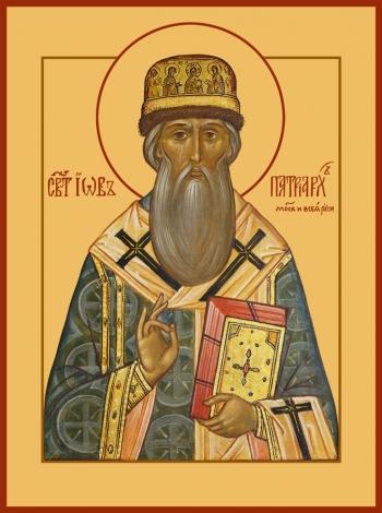 Иов, патриарх Московский и всея Руси, святитель, икона (арт.769)