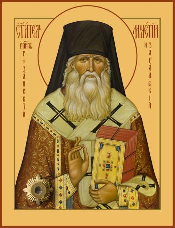 Мелетий епископ Рязанский и Зарайский, святитель, икона (арт.775)