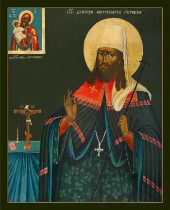 Димитрий Ростовский, святитель, икона (арт.777)