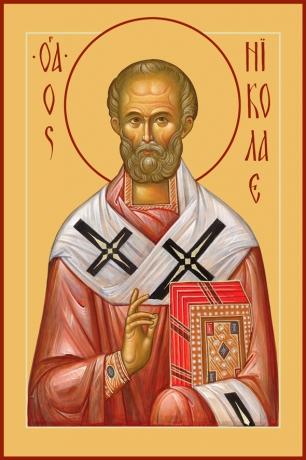 Николай чудотворец, архиепископ Мир Ликийских, святитель, икона (арт.780)