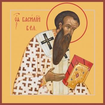 Василий Великий святитель, икона (арт.781)
