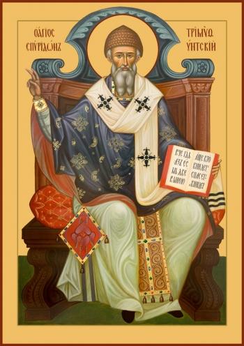 Спиридон Тримифунтский святитель, икона (арт.784)