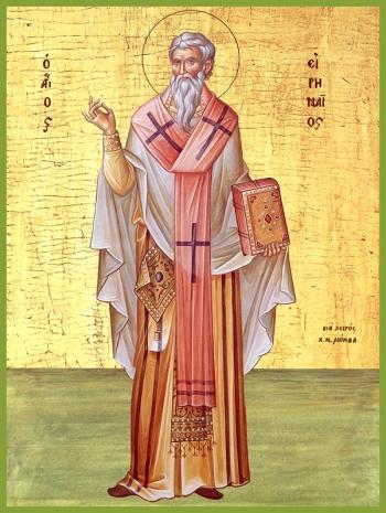 Ириней Лионский cвященномученик, икона (арт.786)