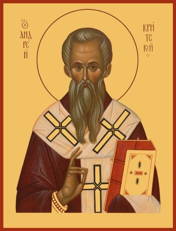 Андрей, архиепископ Критский, святитель, икона (арт.788)