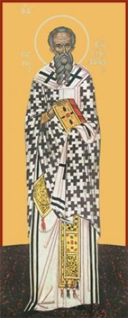 Григорий Армянский, святитель, икона (арт.796)