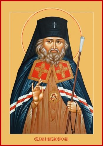 Иоанн Шанхайский и Сан-Францисский святитель чудотворец, икона (арт.797)