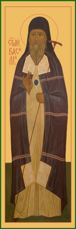 Василий, епископ Рязанский и Муромский, святитель