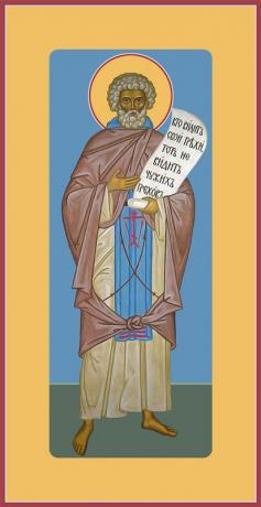 Моисей Мурин преподобный, икона (арт.800)