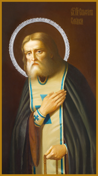 Серафим Саровский преподобный чудотворец, икона (арт.00801)