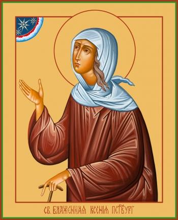 Ксения Петербургская блаженная, икона (арт.812)