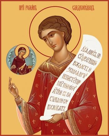 Роман Сладкопевец преподобный, икона (арт.822)