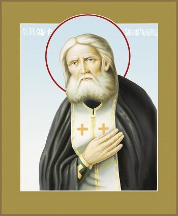 Серафим Саровский преподобный чудотворец, икона (арт.848)