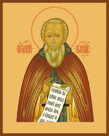 Александр Свирский преподобный, икона (арт.854)